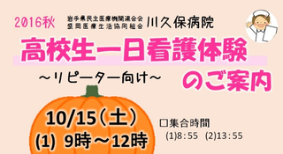 2016102202.png